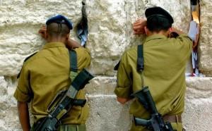 IDF Kotel